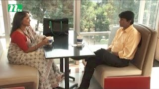 Bangla Natok   Chowdhury Villa (চৌধুরী ভিলা)   Episode 39   Directed by Himel Ashraf