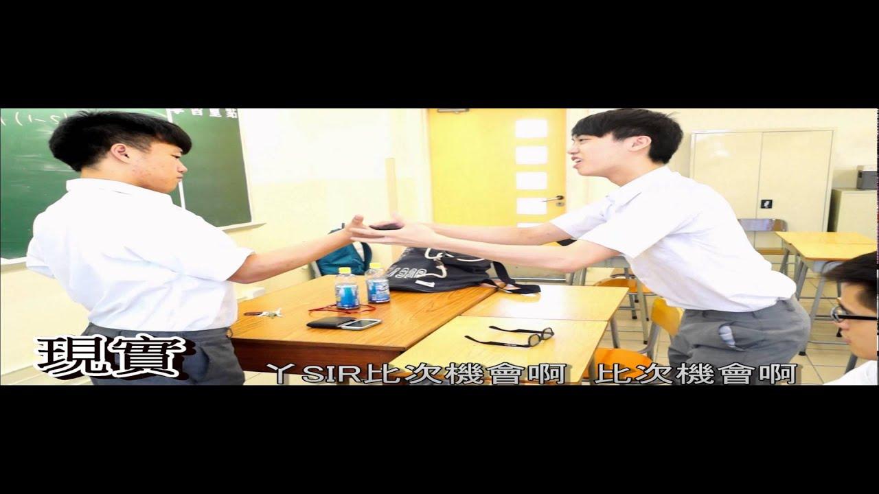 幼幼性交  2014年6月31 JCC 謝師宴 片1