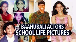 Baahubali 2 Actors School Life Pictures | Anushka Shetty | Tamannah | Rana Daggubati | Prabhas
