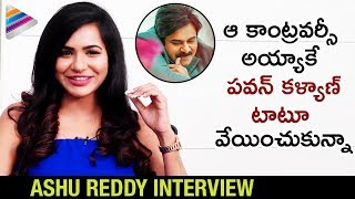Ashu Reddy Reveals FACTS about Inking Pawan Kalyan Tattoo | Ashu Reddy Interview | Telugu FilmNagar