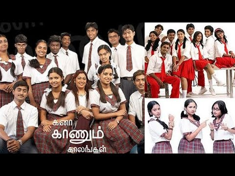 School Music Video- Kana Kaanum Kalangal video