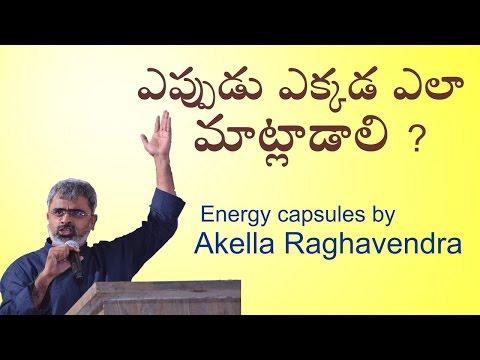 ENERGY CAPSULES || Best motivational videos motivational videos Telugu || AKELLA RAGHAVENDRA ||