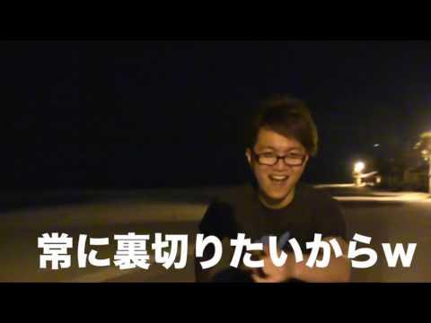 【ポケモンGO攻略動画】【ポケモンGO】最も捕獲しにくい超レアな奴が…沖縄の聖地がスゴい【Pokemon GO】  – 長さ: 6:35。