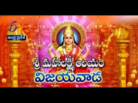 Teerthayatra - Sri Mahalakshmi temple Vijayawada 5th February 2016 - తీర్థయాత్ర – Full Episode