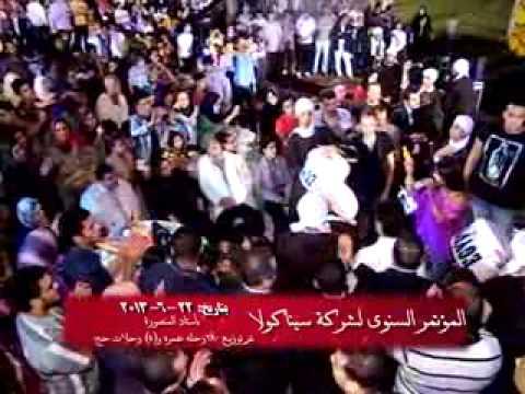 برنامج هعمر بلدى - حفل سيناكولا السنوى -الجزء الثانى 13/9/2013