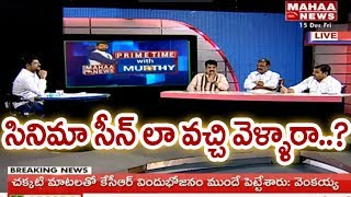 is Pawan Kalyan a part time Politician ? | Prime Time With Mahaa Murthy