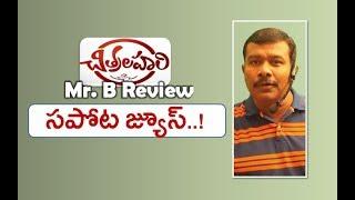 Chitralahari Movie Review And Rating   Sai Tej   Nivetha Pethuraj   Kishore Tirumala   Mr. B