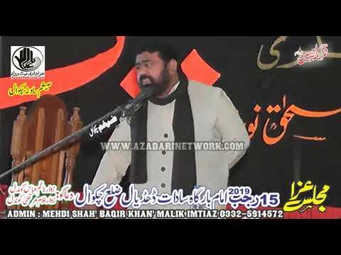 Zakir Mohsin Naqvi | Majlis 15 Rajab 2019 Dhudial |