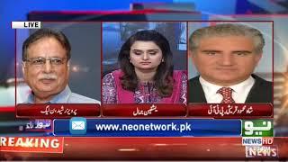News Talk   19 July 2018   Neo News HD