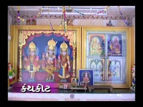 Kutch Darshan - Part 2 of 4