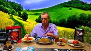 ДИЕТА МОЛОДОСТИ, ЖИЗНИ, ЗДОРОВЬЯ! Отличный  завтрак, обед и ужин!