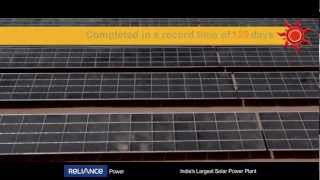 Reliance Power Solar Project Dhursar