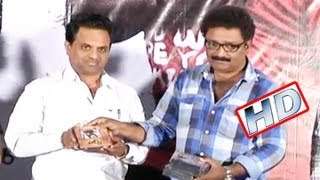 Search Movie | Audio launch | Krishna Sai Films