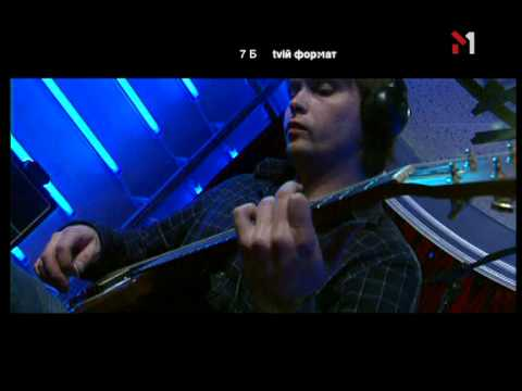 7Б - Алло! (Live @ М1, 2003)