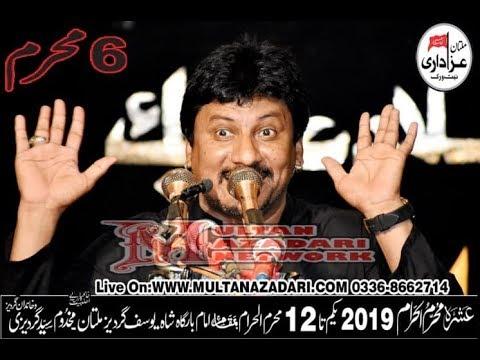 Zakir Ghulam Abbas Ratan I 6 Muharram 2019 I ImamBargah Shah Yousaf Gardez Multan