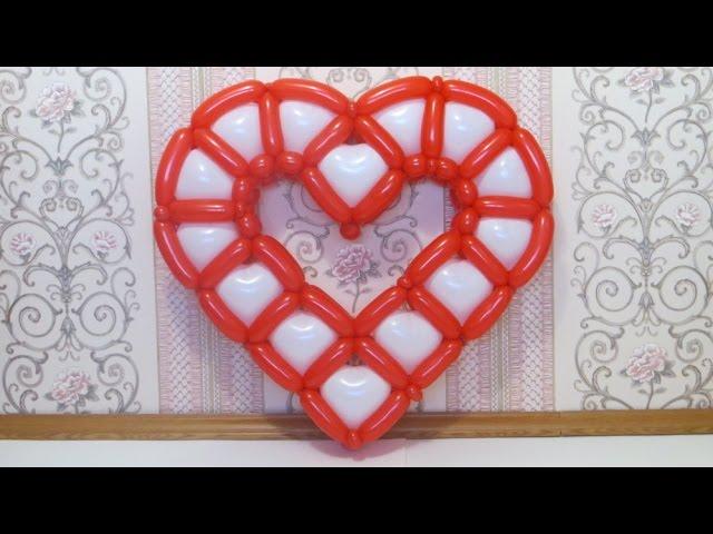 Простое сердце из шаров