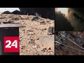 Удар США по Сирии. Репортаж Евгения Поддубного с авиабазы Шайрат