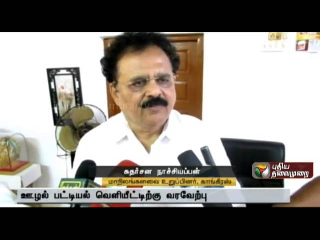 Sudarsana Natchiappan welcomes release of corruption list at PWD