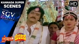 Ravichandran scolds his father for asking dowry | Premaloka Kannada Movie | Kannada Scenes