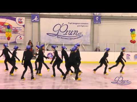 2-й концерт «Флипа» 9.04.2017: танец пингвинов :)