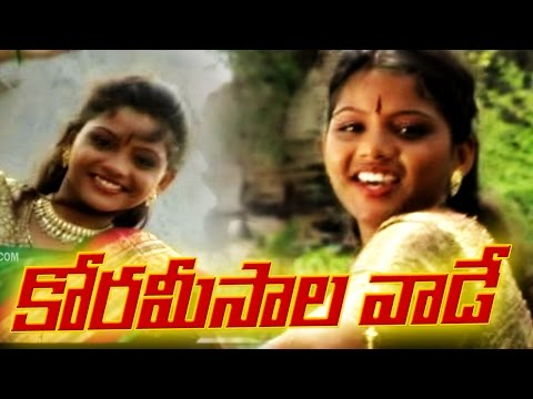 Korameesala Vaade - Janapadalu | Latest Telugu Folk Video Songs video