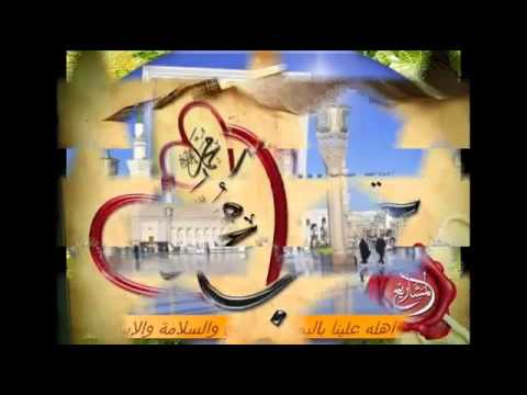 Jaan E Tamanna Naat By Anas Younus video