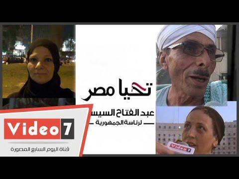 بالفيديو.. مهمشون وفقراء: «هنتبرع بجزء من قوت يومنا لتحيا مصر عشان بلدنا»