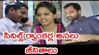 Telugu Civiland#39;s Toppers Real Life | Jordar News