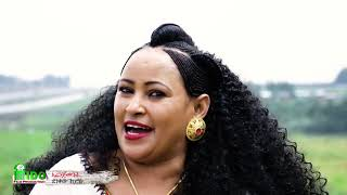 Abrehet Abdu  - Selel | ሰለል - New Ethiopian Tigrigna Music 2018 (Official Video)