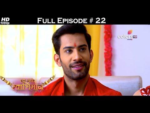 Ek Shringaar Swabhimaan - 17th January 2017 - एक श्रृंगार स्वाभिमान - Full Episode (HD) thumbnail