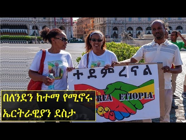 Eritreans in London express their happiness about the renewed Ethiopia-Eritrea brotherhood