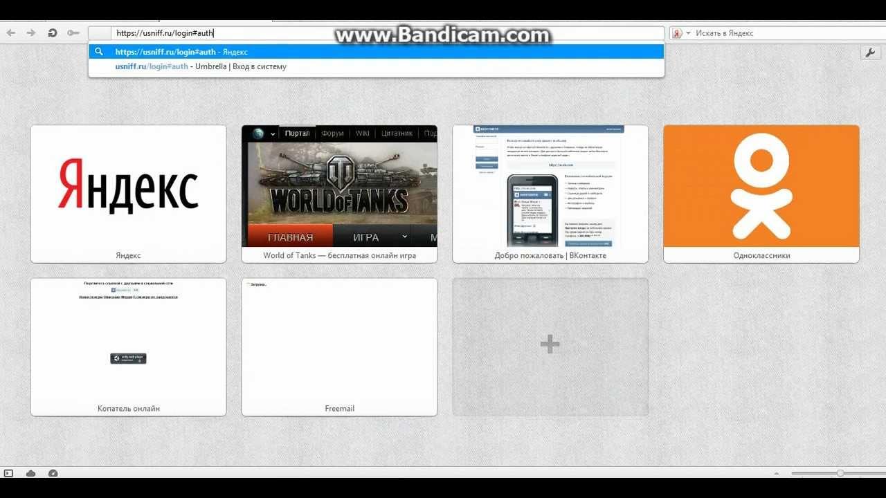 Смотреть онлайн Взлом аккаунтов в Танки Онлайн! как взломать аккаунт