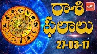 రాశి ఫలాలు | Today Rasi Phalalu 27 March 2017 - Horoscope