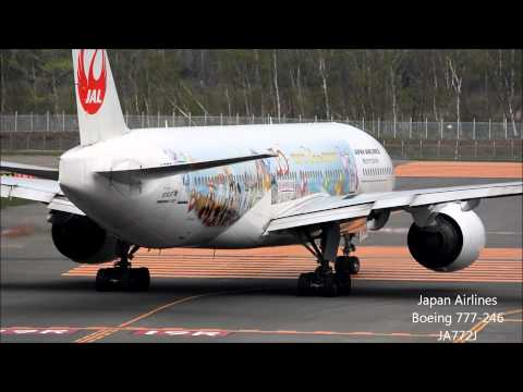 JAL Happiness jet takeoff!! New Chitose