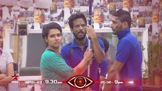 Mumaith khan set to take revenge on Dhanraj today!!!  #BiggBossTelugu Today at 9:30 PM