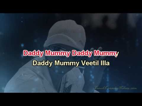 Daddy Mummy - Villu - Hq Tamil Karaoke By Law Entertainment video