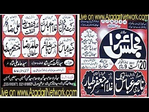 Live Majlis 20 August From Mozu Dhok Syedan Rawat