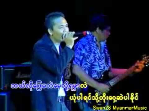 Myitzuri Com   Myanmar   Burmese Music Vcd   Mtv   Maraza video