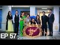 Kaisi Khushi Le Ke Aya Chand - Episode 57 | Aplus