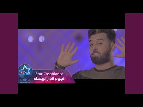 Download Ashert Eli Yeshbehak Mp4 baru