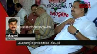 BJP boycott Asianet News