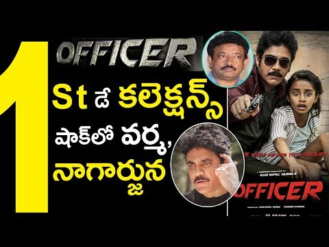 RGV Officer Movie First Day Collections Report | Officer Telugu Movie Public Talk | Tollywood Nagar