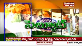 72nd Independence Day Special | Interaction With Officers | Doctors and Workers | Salute