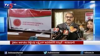 అగ్రిబిజినెస్ సమ్మిట్, అగ్రి అవార్డ్స్ బ్రోచర్ను ఆవిష్కరించిన ప్రతినిధులు | Agri Awards 2019 | TV5