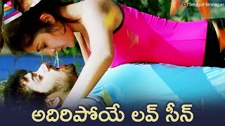 Sumanth Ashwin and Rhea Chakraborty BEST LOVE Scene | Tuneega Tuneega Telugu Movie |Telugu FilmNagar