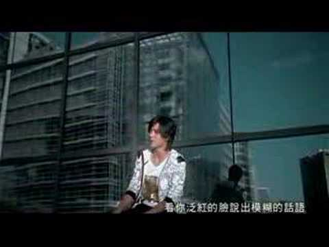 Luo Zhi Xiang Zi Lian Full Mv video