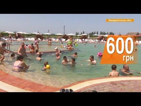 Где исцелиться на Закарпатье: от чего лечат в термальных источниках, цены