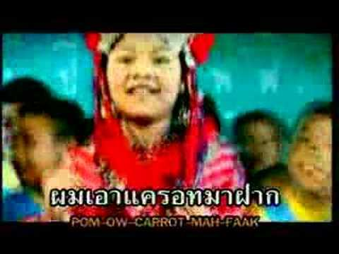 Nong Mai - Carrot song !!! ^_^