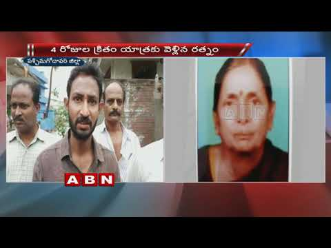 Amarnath Pilgrim Expire Of Heart Attack | West Godavari