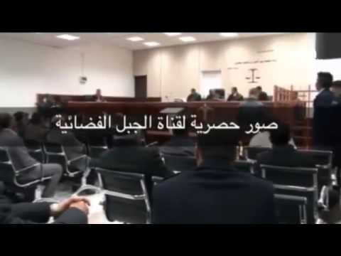 Leaked video of Qaddafi sons first court hearing